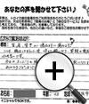 大阪市 T.Yさん 33才