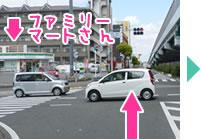 穴田の交差点